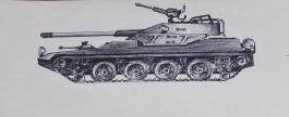army-art-4